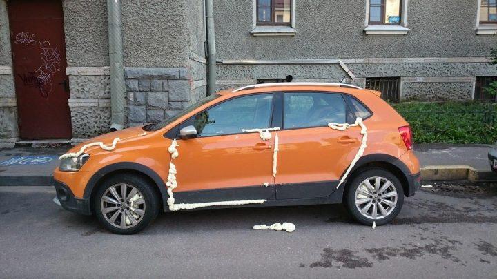 Sealed Car.jpg