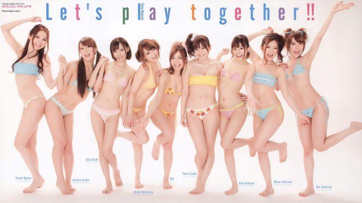 let's play together.jpg