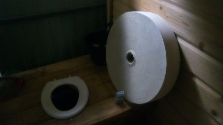 master toilet paper roll.jpg