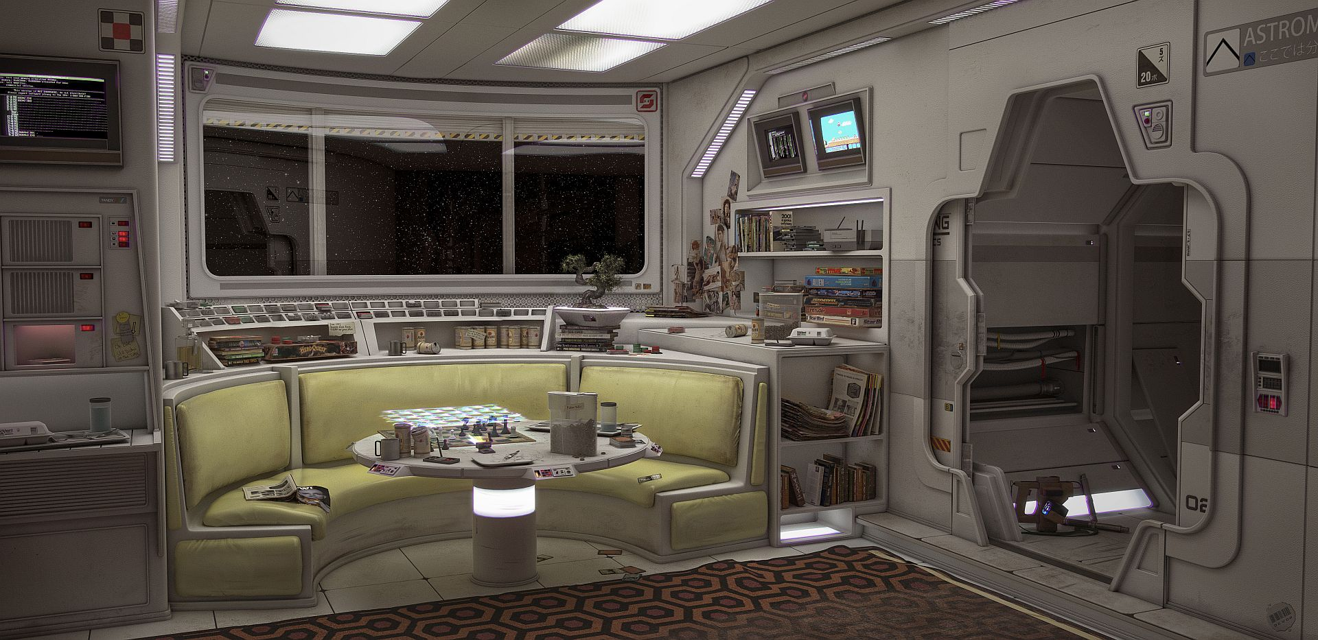Space Station Rec Room