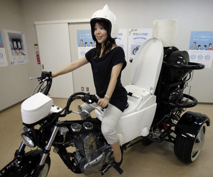 toiletybike.jpg (868 KB)