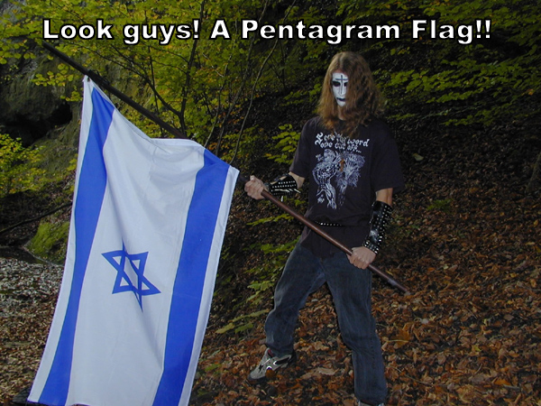 pentagram fail Pentagram flaigl pentagram flaigl flag Fail black metal