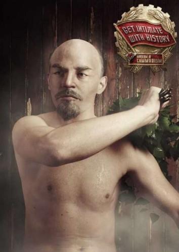 Lenin.jpg (81 KB)