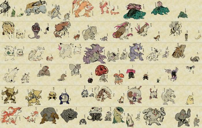 Traditional-Japanese-Style-Pokemon-01.jpg (1 MB)