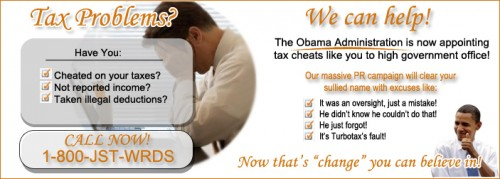 obama_tax_relief.jpg (179 KB)